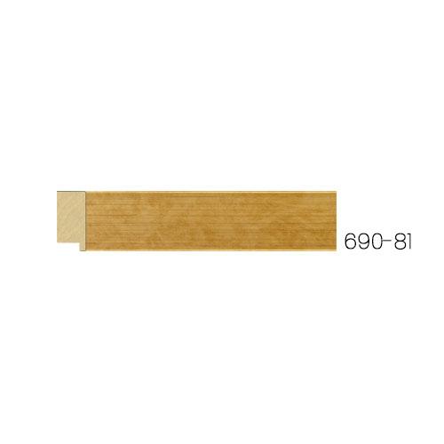 Okvir Lajsna 690
